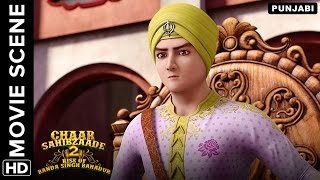 🎬No one wants to act like Aurangzeb | Chaar Sahibzaade 2 Punjabi Movie | Movie Scene🎬