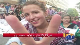 Geo News Ki Entertainment Editor Nadia Faisal Inteqal Kar Gain!