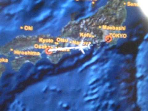 Starflyer Flight Map Tokyo Haneda Airport (HND) to Osaka Kansai Airport (KIX) JAPAN