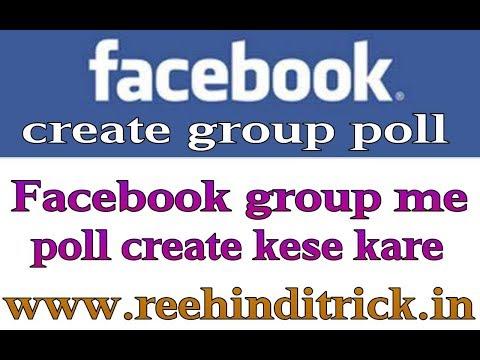 facebook poll create kese kare