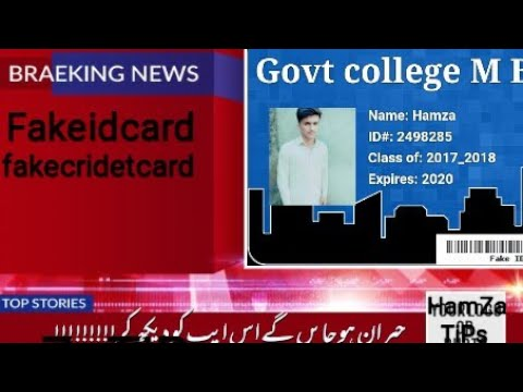 How to make fake student card /fake id card