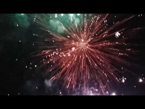 আতশ বাজি | বঙ্গবন্ধু স্যাটেলাইট-১ সফলভাবে উৎক্ষেপণ হওয়ায় আতশবাজি