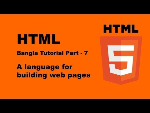 HTML & HTML5 Hyperlink Tutorial Bangla 7