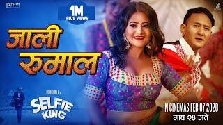 Jaali Rumal    SELFIE KING    Nepali Movie Song    Bipin Karki, Keki Adhikari    Bhimphedi Guys
