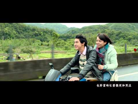 Xxx Mp4 【我的少女時代 Our Times】Movie Theme Song 田馥甄 Hebe Tien《小幸運 A Little Happiness》Official MV 3gp Sex