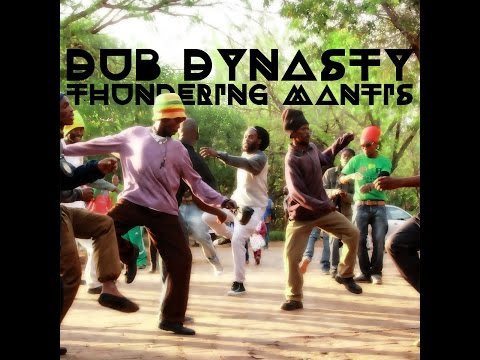 Dub Dynasty - Black Rose (feat. Ras Tinny)