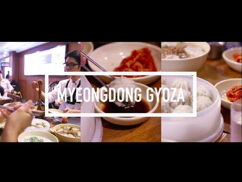 Seoul, Take the Wheel: #04 Myeongdong Gyoza