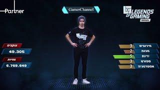 GamerChannel | פרק 25 |  Minecraft