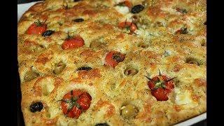 طريقة عمل خبز الفوكاشيا الايطالية خفيف كالقطن بالزيتون والطماطم والجبنة مع رباح محمد ( الحلقة 396 )