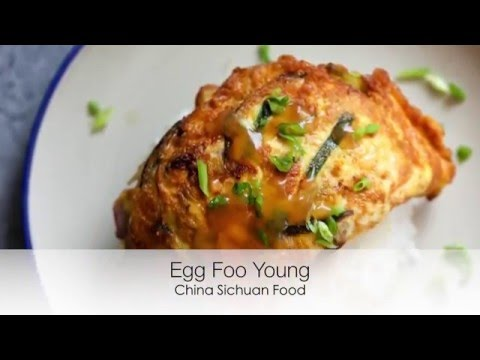 Egg Foo Young (香煎芙蓉蛋)
