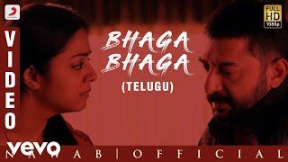 Nawab - Bhaga Bhaga Video (Telugu) | A.R. Rahman | Mani Ratnam