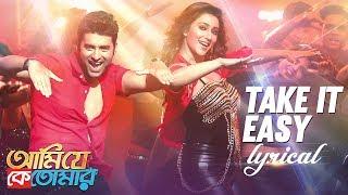Take It Easy Lyrical | Ami Je Ke Tomar | Ankush-Sayantika | Indraadip | Payel | Soumalya | SVF Music