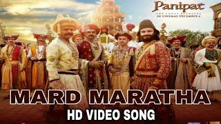 PANIPAT : MARD MARATHA SONG   Arjun Kapoor   Sanjay Dutt   Krithi Sanon   Panipat Movie Video Songs