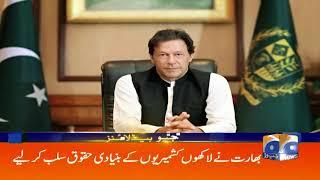 Geo Headlines 06 PM | Islamabad Hight Court Ne Judge Arshad Malik Ko Moattal Kardiya |  22nd August