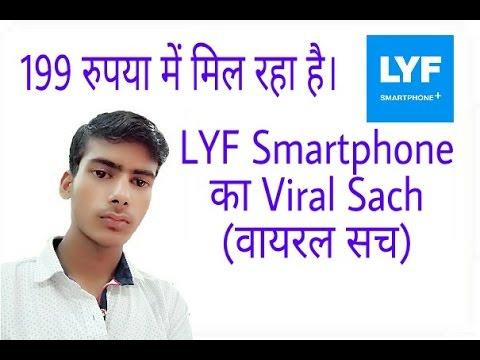 LYF Smartphone, Mart 199 Me Mil Raha Hai Ka Viral Such Jane