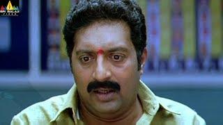Prakash Raj Scenes Back to Back   Kotha Bangaru Lokam Telugu Movie Scenes   Sri Balaji Video