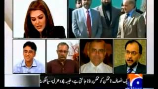 Asad Umer VS Ahsan Iqbal watch who is visionary