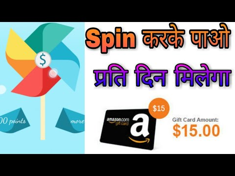 Spin And Get $15 Dollar Amazon Gift Card In 10 Minutes 100% Verified