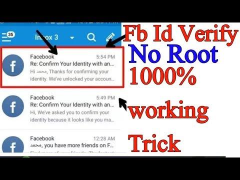 How to verify fb id new latest trick 2018