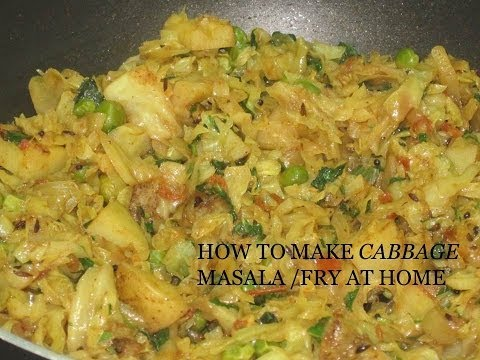 How to make  Healthy  Vegetarian Dry Cabbage Masala Recipe or Fry at Home.....
