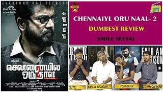 Chennayil oru naal | Dumbest Review | Smile Settai
