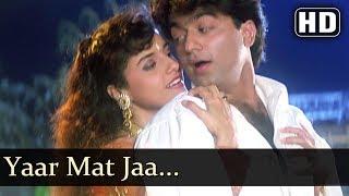 Yaar Mat Jaa (hd) - Aazmayish Songs - Anjali Jathar - Rohit Kumar - Bollywood Songs