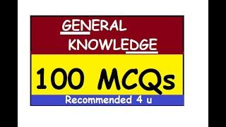 Fpsc Merit Calculation Formula