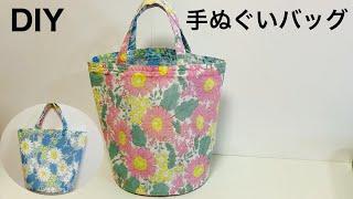 Двусторонняя большая сумка с круглым дном, изготовленная в магазине Tenugui за 100 иен