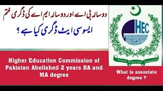 ba punjab university tentative date sheet 2019 BA BSc Part