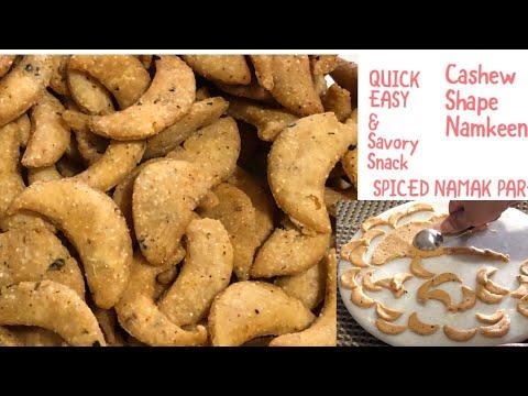 Methi Namak Pare/Cashew Shape Namak Pare/Masala(Spiced) NamakPare