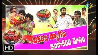 Jabardhast   21st September 2017  Full Episode   ETV Telugu