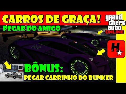 Como Pegar Qualquer CARRO de GRAÇA no GTA 5 Online✅GIVE CARS TO FRIENDS➕Pegar Carrinho do Bunker
