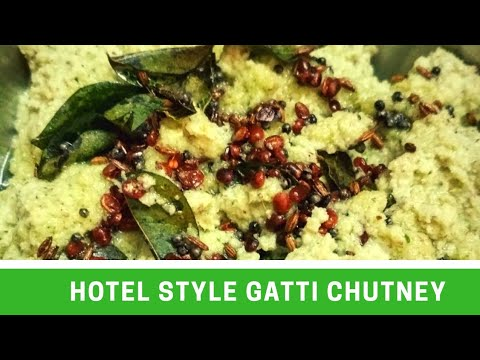Hotel style gatti chutney/ coconut chutney recipe