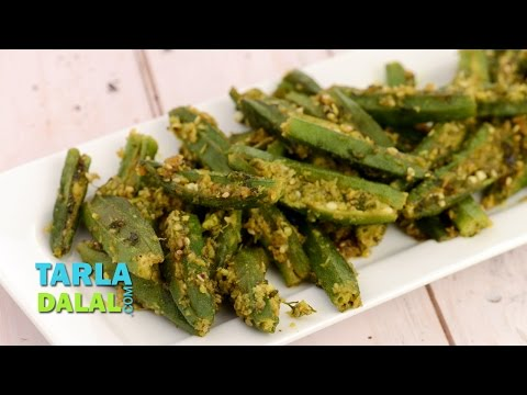 ભીંડા સંભારિયા Bhinda Sambhariya (Recipe in Gujarati) by Tarla Dalal