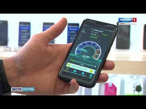 Развитие сети МегаФон в Пермском крае в 2017 году