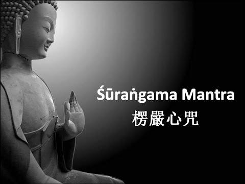 Shurangama Mantra, 楞嚴心咒