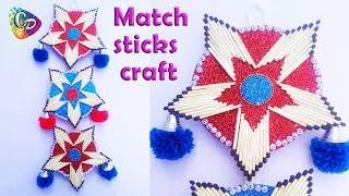 Matchstick Craft For Kids Videos 9videos Tv