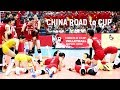 CHINA Road To CUP Women39s Volleyball WORLD CUP Japan 2019