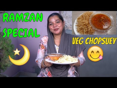 Chopsuey Recipe 💕 Indo Chinese Recipes 💕 Veg Chopsuey Recipe 💕 Ramzan Special Recipes