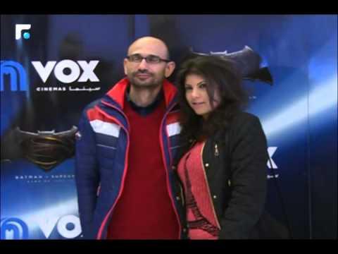 العيد الثالث لـ Vox Cinemas في Beirut City Center 1/3