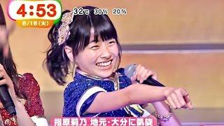 【HD】 HKT48 新曲『最高かよ』をツアーファイナルで初披露 (2016.8.16)