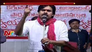 Pawan Kalyan to Meet Janasena Activists in Bhadradri Kothagudem District    NTV