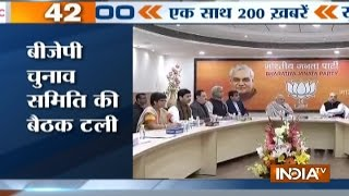 Superfast 200 | 17th January 2017, 5:00pm ( Part 1 ) - India TV