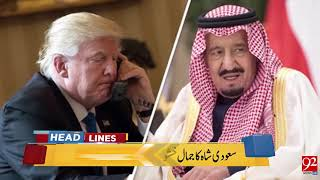 News Headlines - 6:00 PM - 15 Oct 2018 - 92NewsHDUK