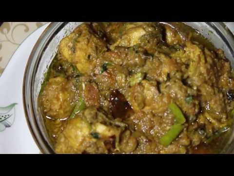 How to Make Chicken Stew (चिकन स्टू) By Yasmin Huma Khan
