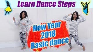 Dance Basic Steps New Year 2018 Special स ख ब क ड ट प Boldsky