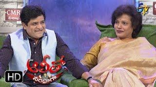 Alitho Saradaga | 20th March 2017 | Full Episode | Santha Kumari | ETV Telugu