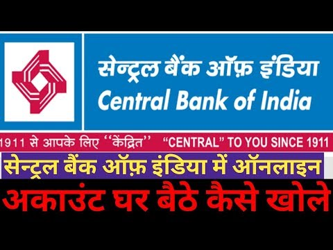 How to apply online saving account central bank of india || HINDI