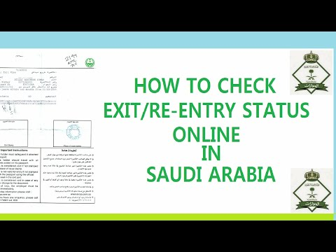 Check and Get your Final Exit Paper Status in Saudi Arabia