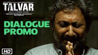 Talvar | Dialogue Promo 2 | Irrfan Khan, Konkona Sen Sharma, Neeraj Kabi, Sohum Shah, Atul Kumar